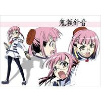 Image of Harigane Onigase