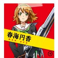 Image of Madoka Harumi