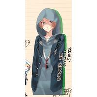 Image of Isana Hanagiri