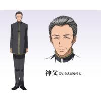 Image of Shinpu
