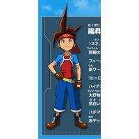 Image of Hajime Hinobori