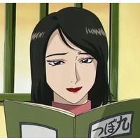 Image of Masami Ishige