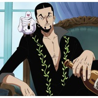 Image of Rob Lucci
