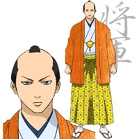 Profile Picture for Shige Shige Tokugawa
