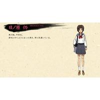 Image of Nao Hinohara