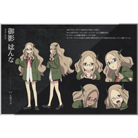 Image of Hanna Mikage