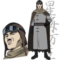 Image of Umibozu