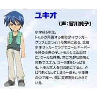 Image of Yukio
