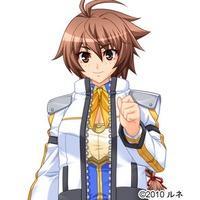 Image of Tsukimi Jugoya