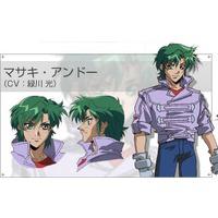 Image of Andoh Masaki