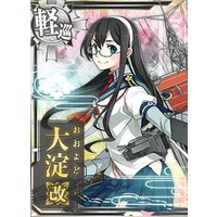 Image of Ooyodo