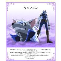 Image of Wolfrun