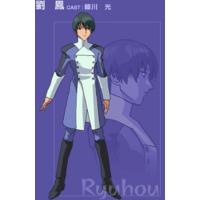 Image of Ryuhou