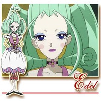 Image of Edel