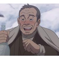 Image of Gotou