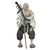 Image of Biwamaru