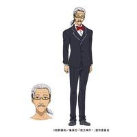 Image of Kikunoshin Suwano