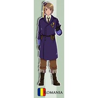 Image of Romania