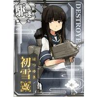 Image of Hatsuyuki