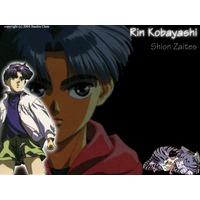 Image of Rin Kobayashi