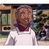Image of Onsen Keeper