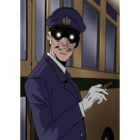 Image of Bus Driver