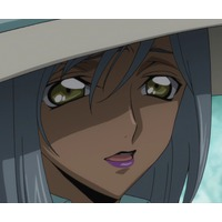 Image of Chigusa