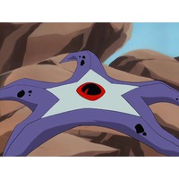 Image of Starro the Conquerer