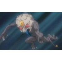 Image of Demon Beast Gujion