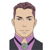 Image of Leon Imaki