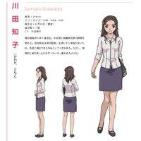 Image of Tomoko Kawada