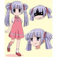 Image of Saki Amano