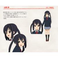 Image of Azusa Nakano