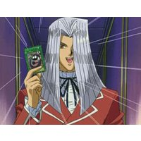 Maximillion J. Pegasus