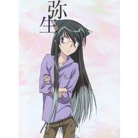 Image of Yayoi Shioiri