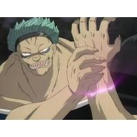 Image of Kyokotsu