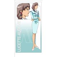 Image of Lucette Audevie