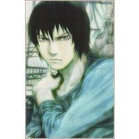 Image of Ichise