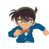 Image of Conan Edogawa