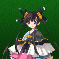 Image of Kouhime