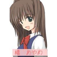 Image of Ayame Tachibana