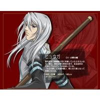 Cici Kız Korsanları [North Blue] Hyuga_thumb