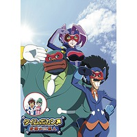 Image of Time Bokan: Gyakushuu no San-Okunin