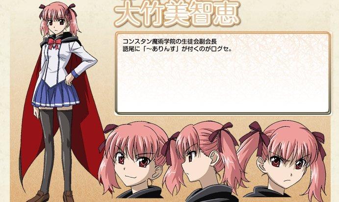 demon king daimao character profile essay